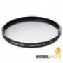 Sigma Wide Multi-Coated Circuliar PL EX 95mm